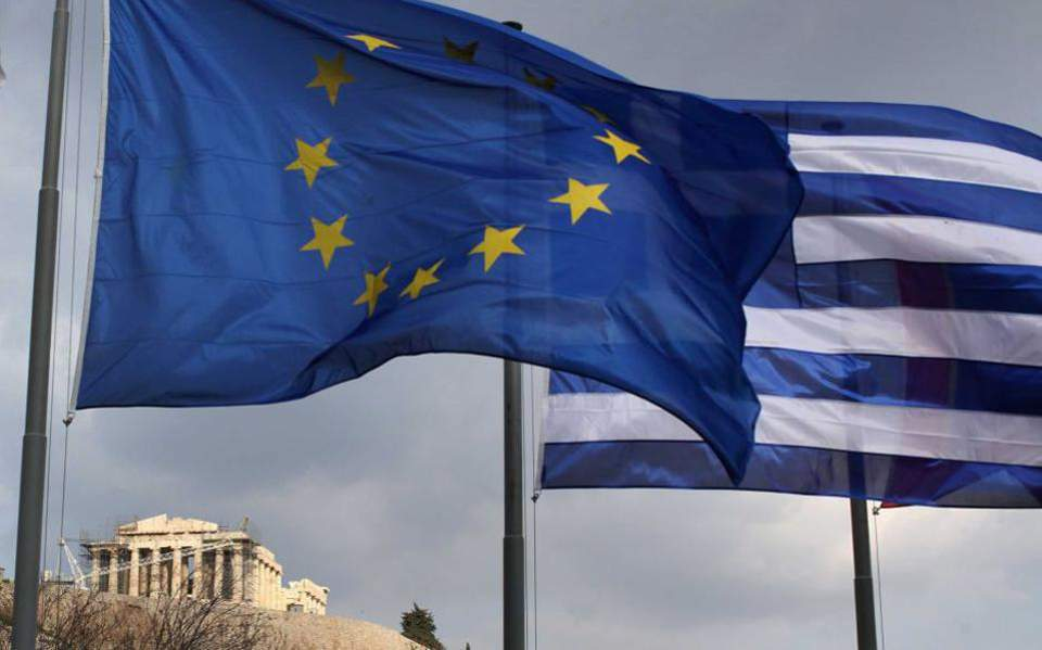 07greek_and_eu_flags10-thumb-large1