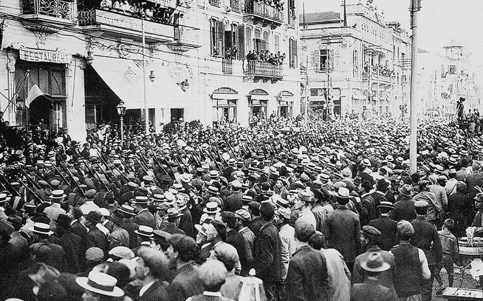 1917_web