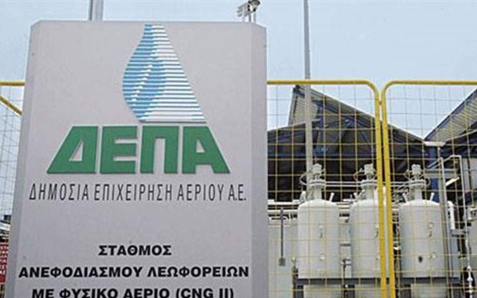 Greek gas utility wins case over supply deal with Turkey's BOTAS