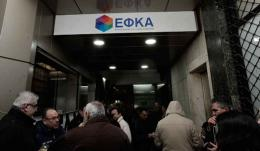 efka_pensioners_web