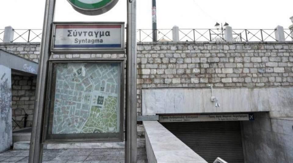 stasy-metro-syntagmatos-735x410
