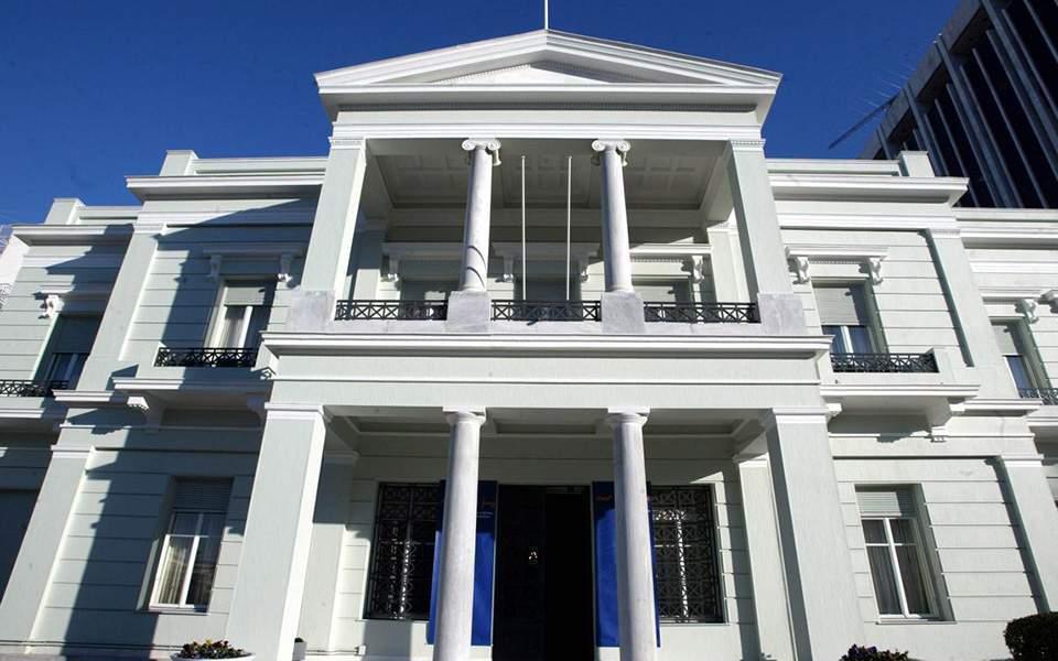 Athens hits back at Ankara's 'hypocrisy'