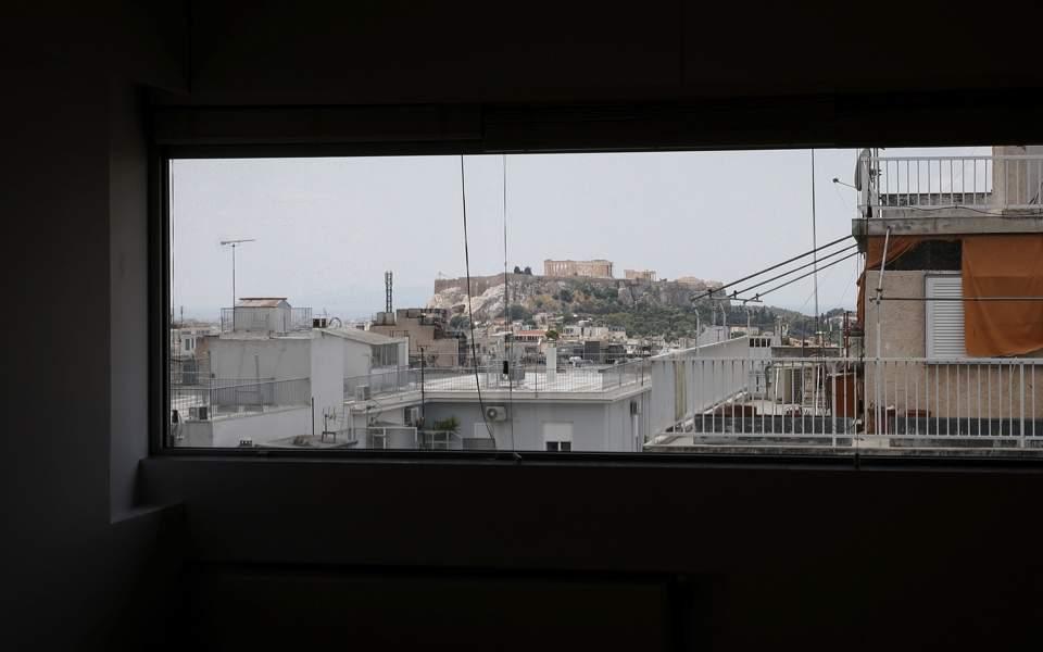 acropolis_web--2