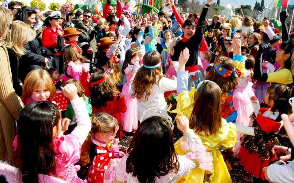 carnival_web