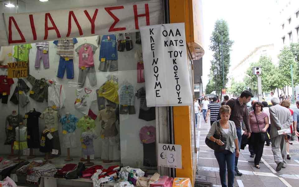 crisis_shops_shut_web