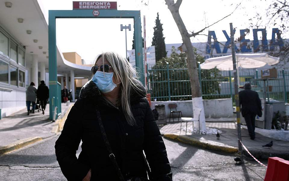 greece_virus_outbreak_98739jpg-cb9af-thumb-large