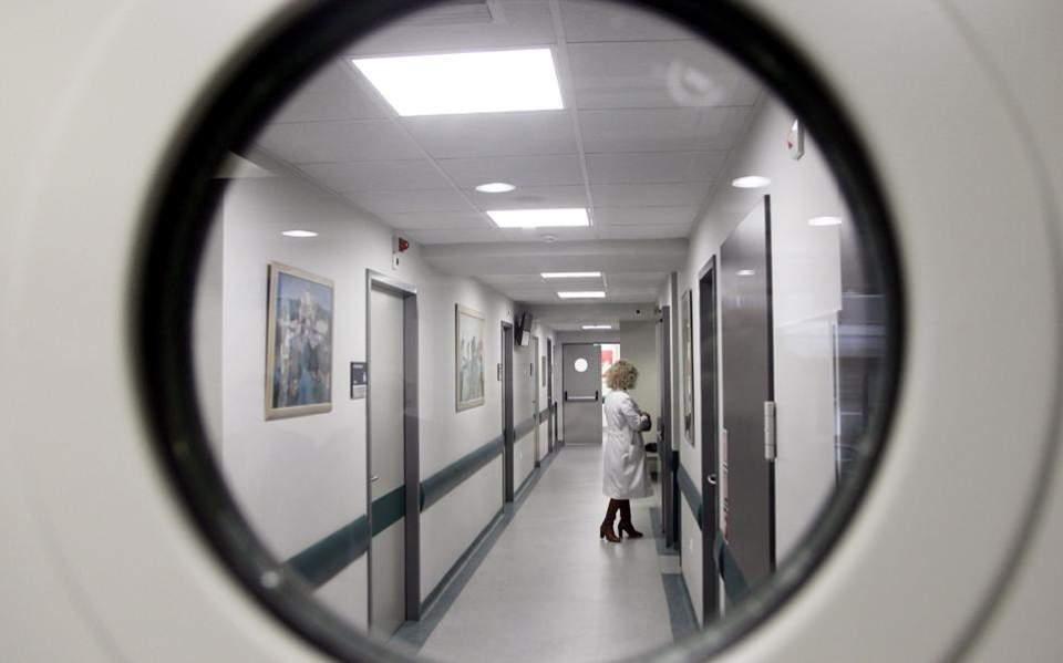 hospital--2