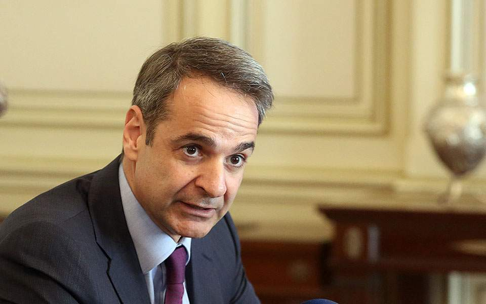 mitsotakis-thumb-large