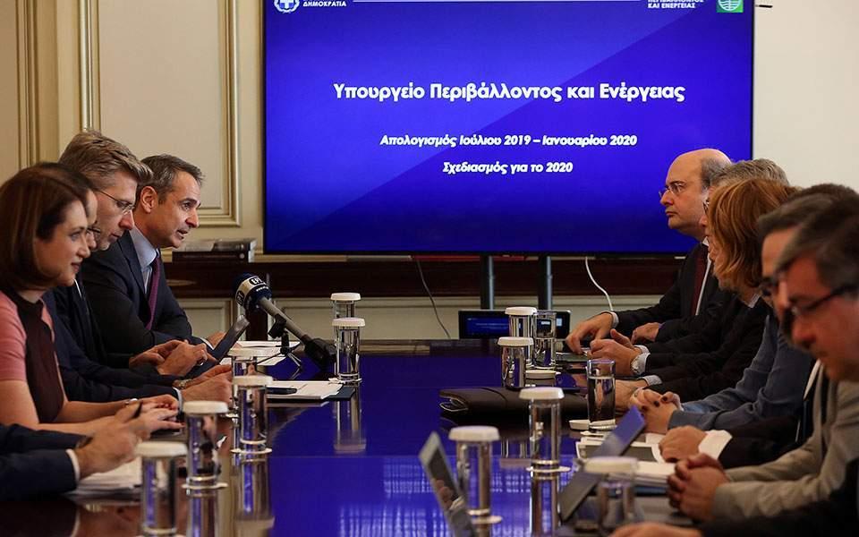 Lignite phase-out a key aspect of national energy policy, Mitsotakis says | Kathimerini