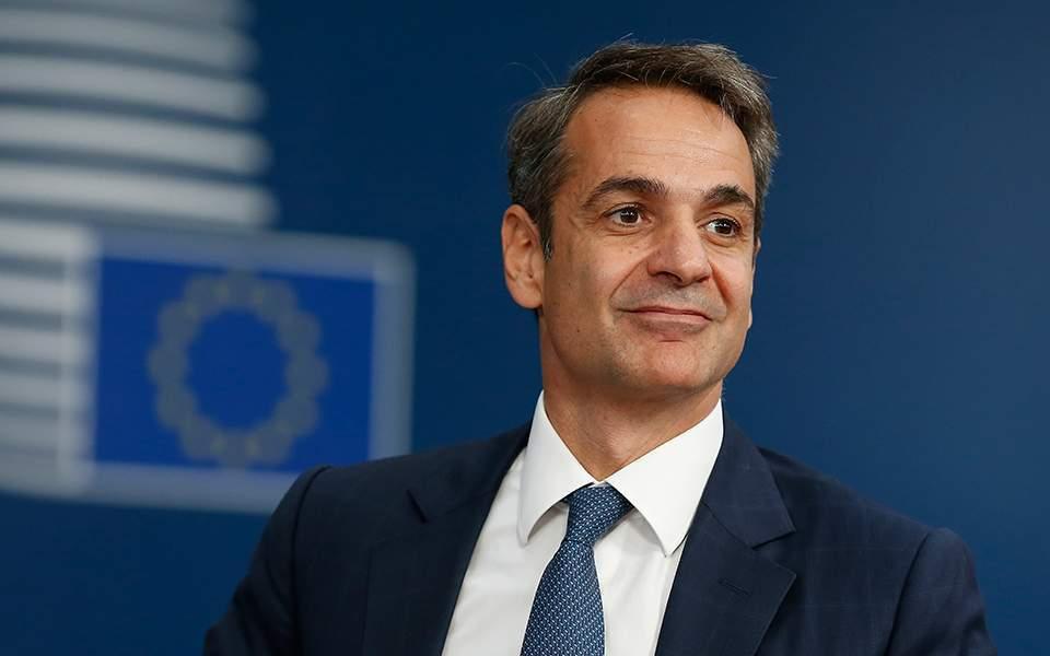 PM asks EU to show 'active solidarity' on migration | Kathimerini