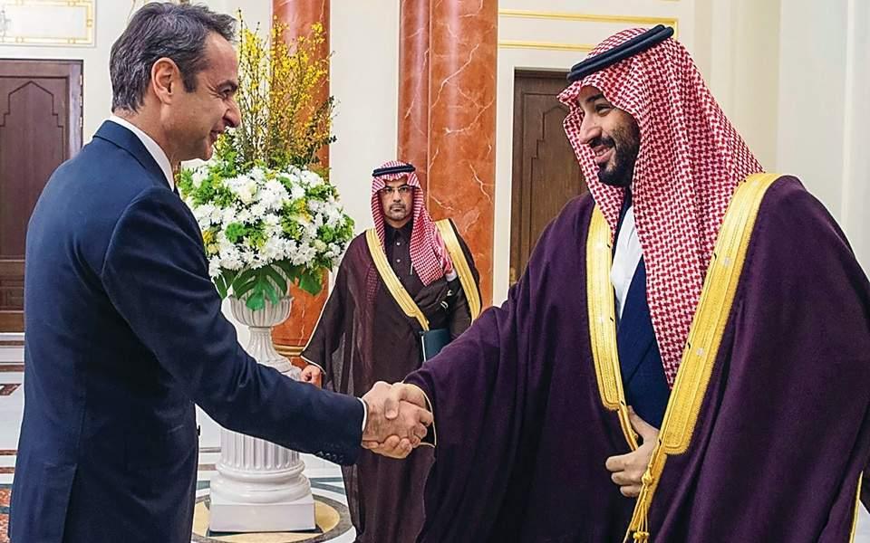 saudi_web
