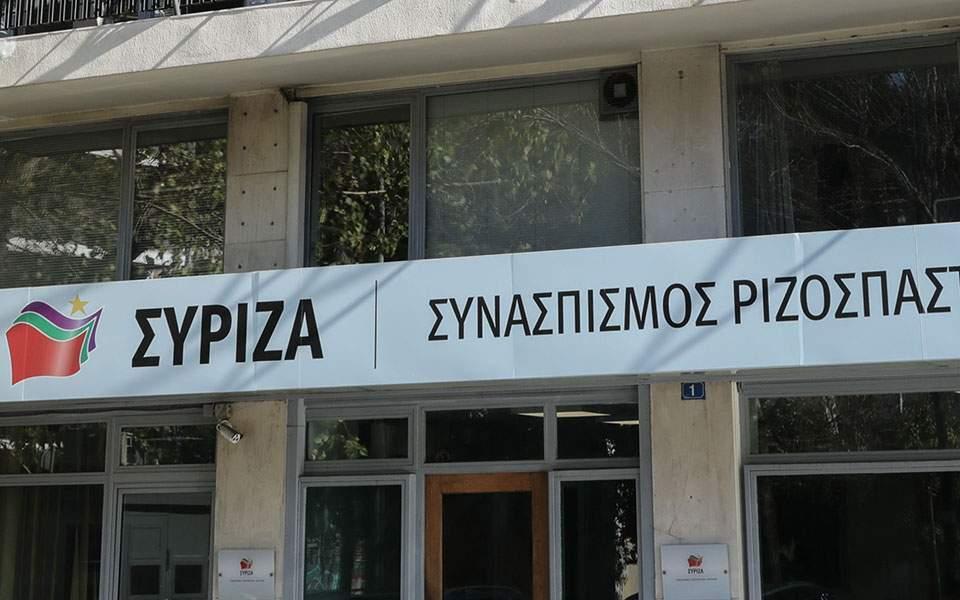 syriza-kentrika-thumb-large
