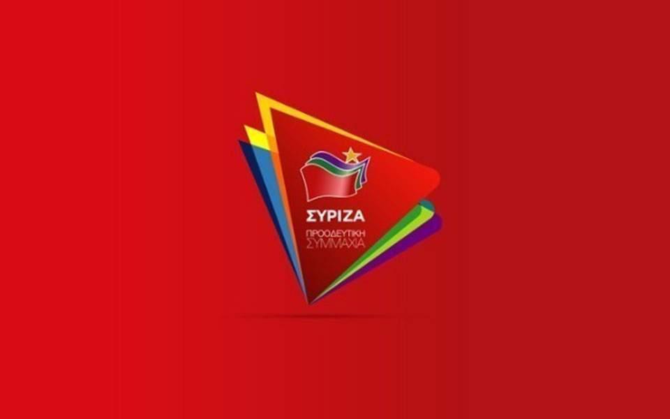 syriza-thumb-large