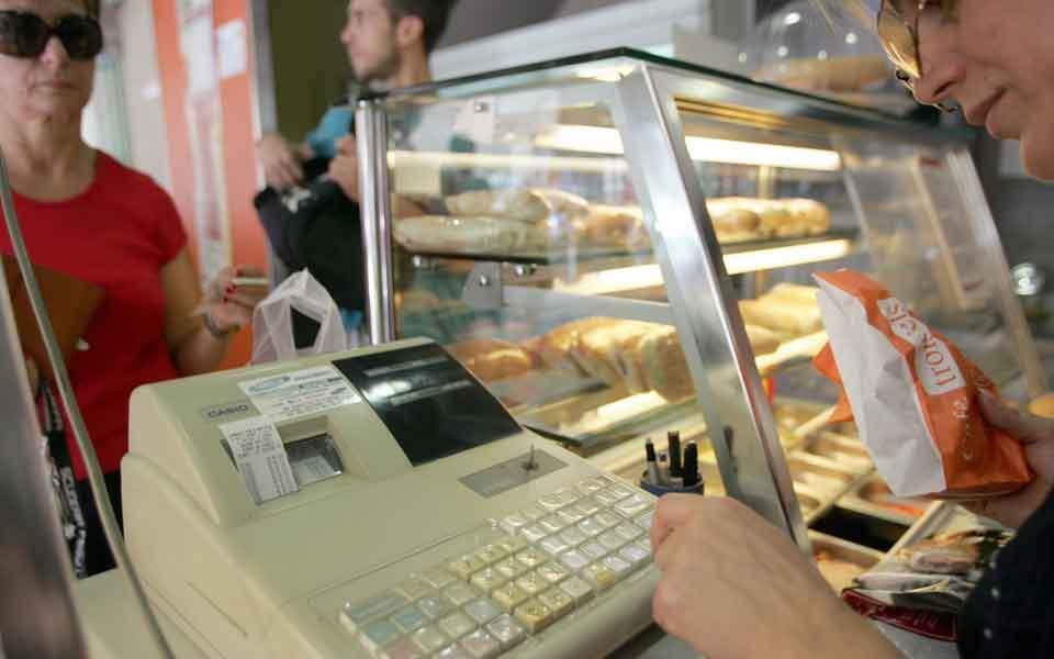 till_receipt_cheese_pies_web