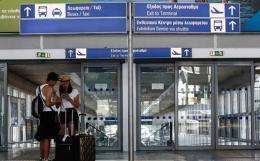 airport_proastiakos_web