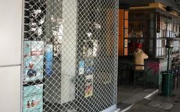 closed_store_web