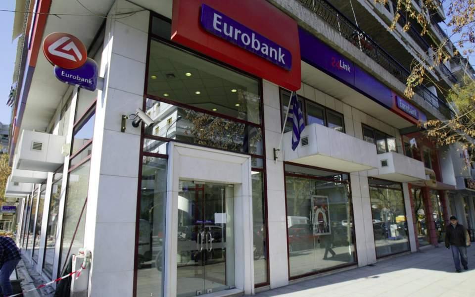 eurobank_branch_web--2-thumb-large