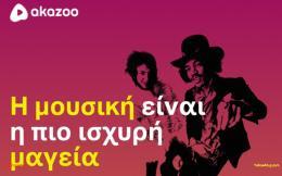 akazoo1_web