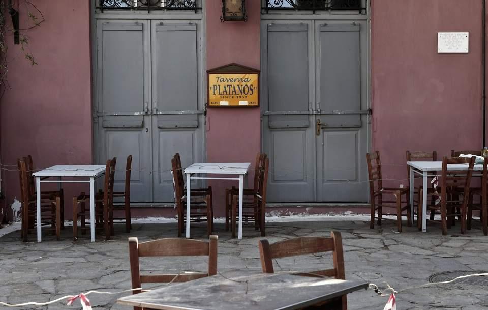 Greece a 'noticeable exception' in coronavirus crisis response, says Bloomberg op-ed | Kathimerini