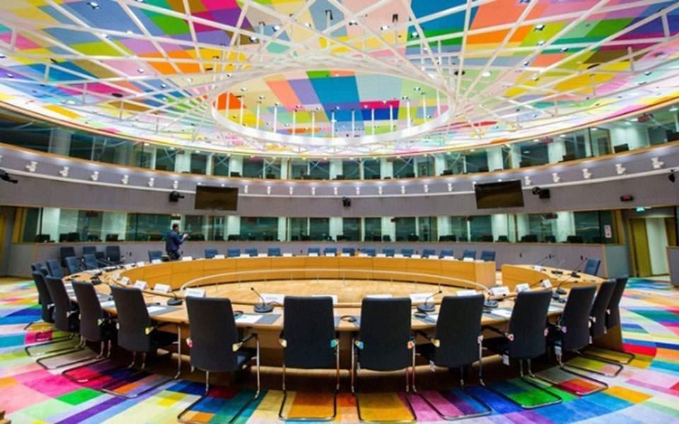 eurogroup_web