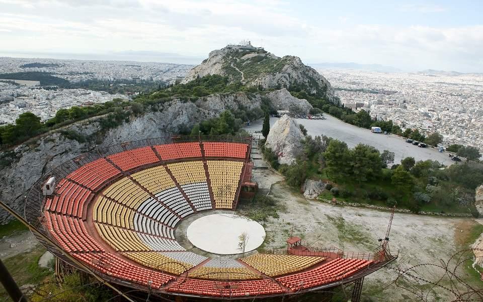 lycabettus-theater