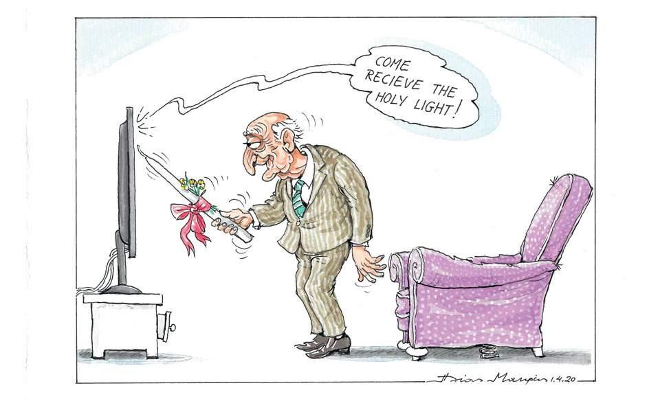 Cartoon, Ilias Makris | Kathimerini