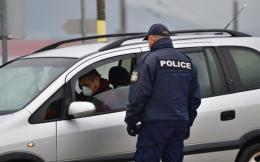 police-lockdown