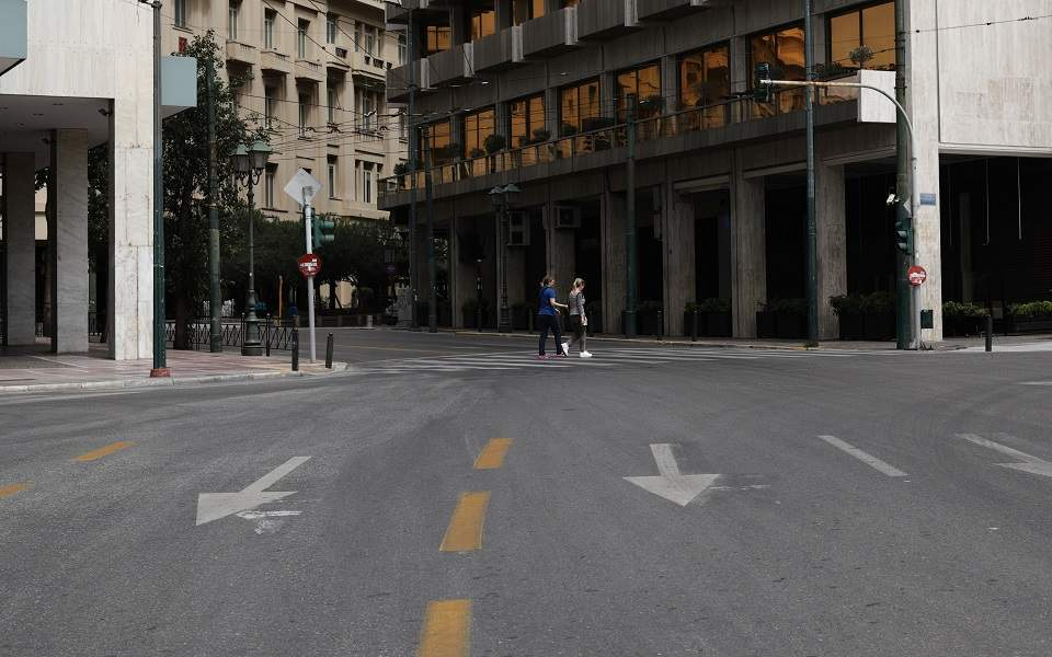 syntagma_empty
