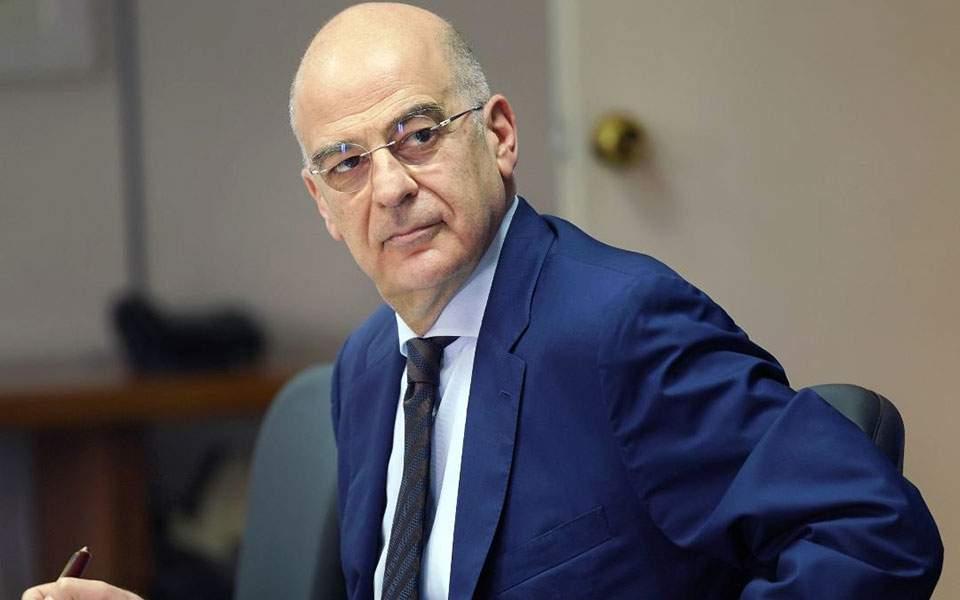 estas Multa Salir  Foreign minister insists Evros fence will be completed | News |  ekathimerini.com