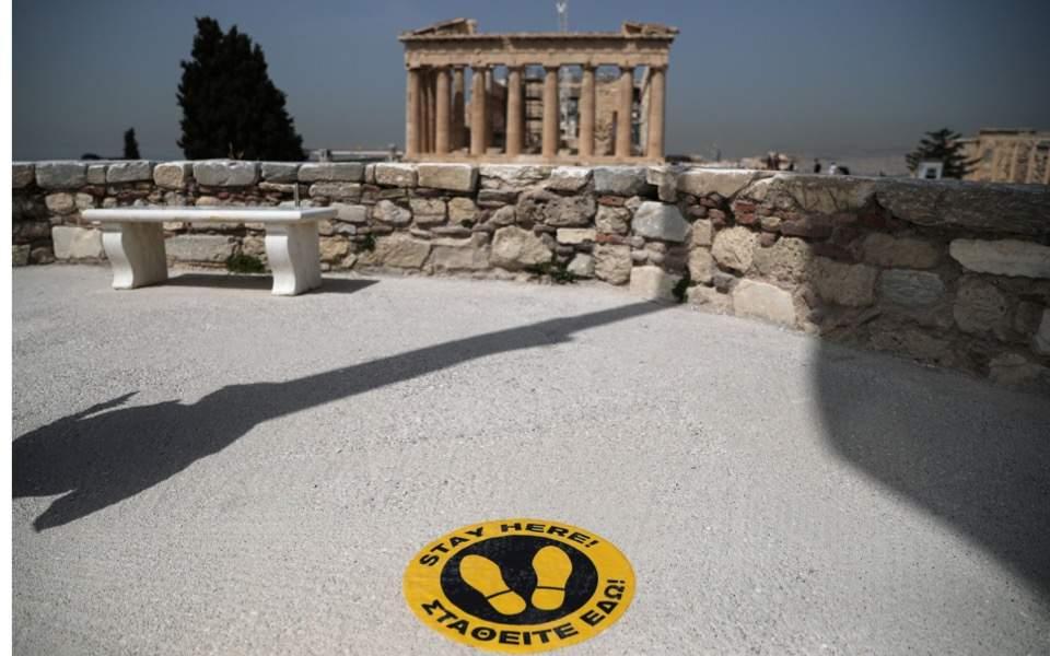 acropolis-hill-coronavirus