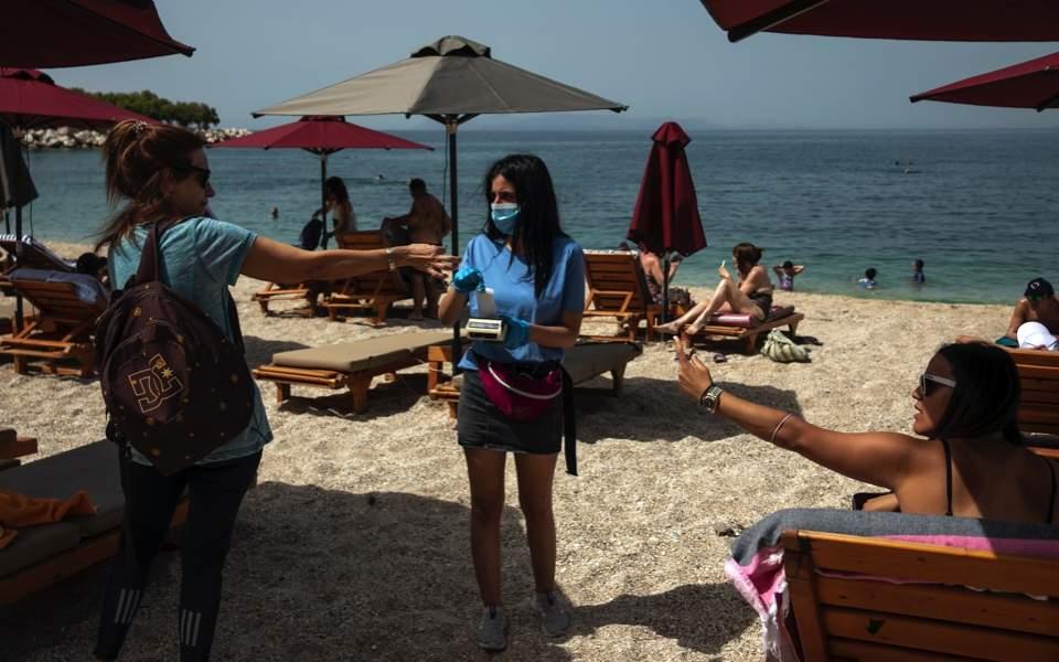 beach_web--2