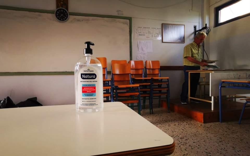 classroom_web--3