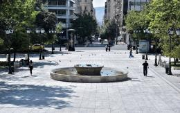 empty-syntagma
