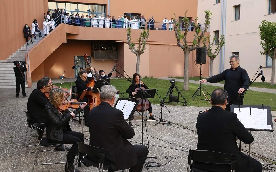 ert-orchestra