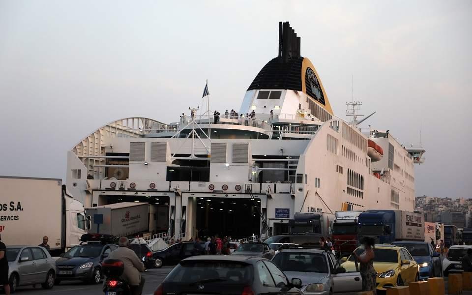 ferry_web--2