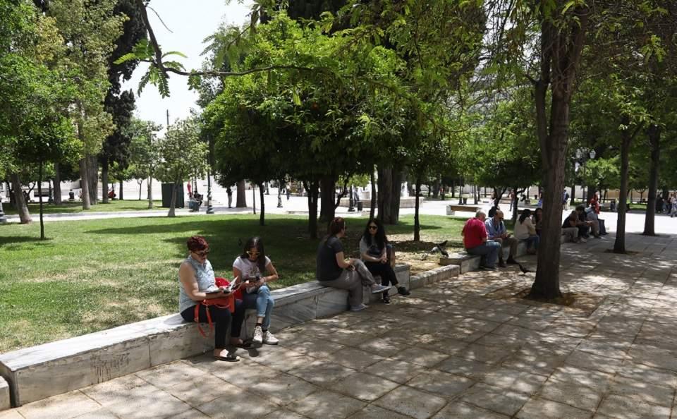 people-syntagma