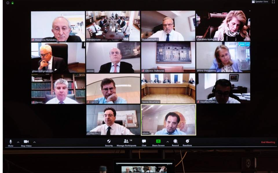 teleconference-with-bankers