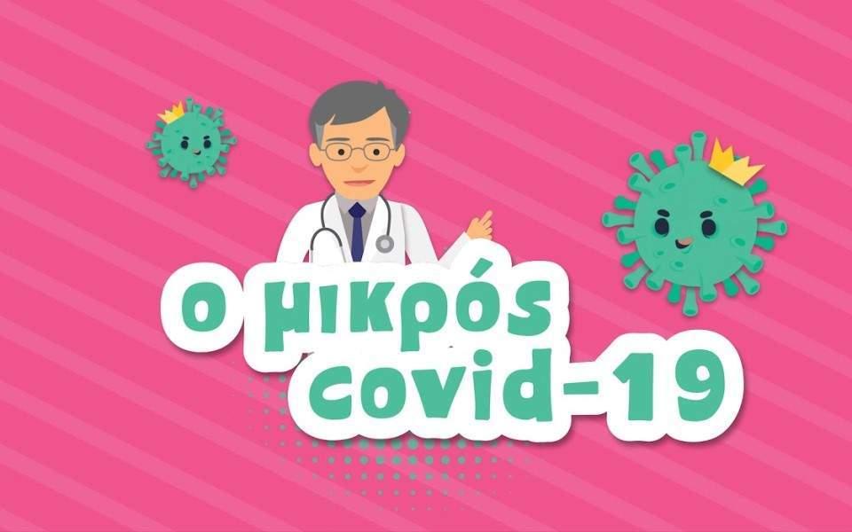 tsiodras_cartoon_web
