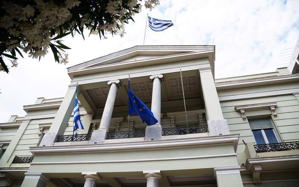 Ministry dismisses reports of 'invasion' of Greek territory as 'fake news' | Kathimerini