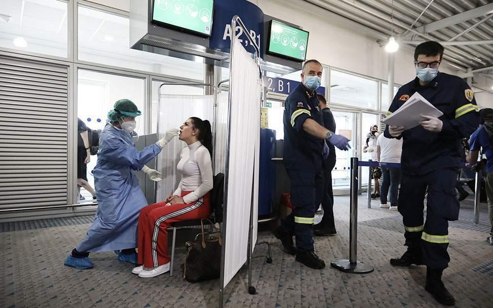 airport-checks