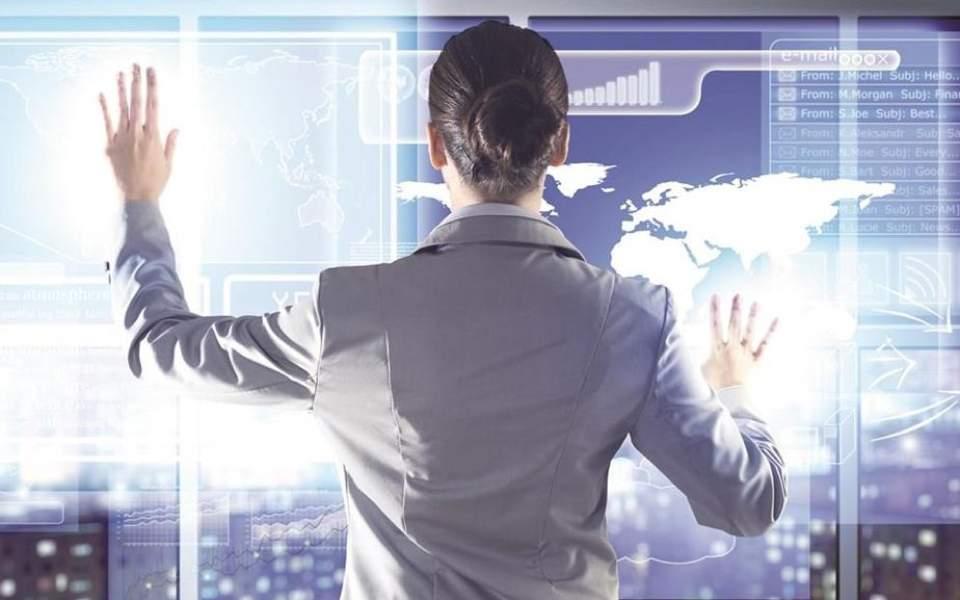 digital_economy_web