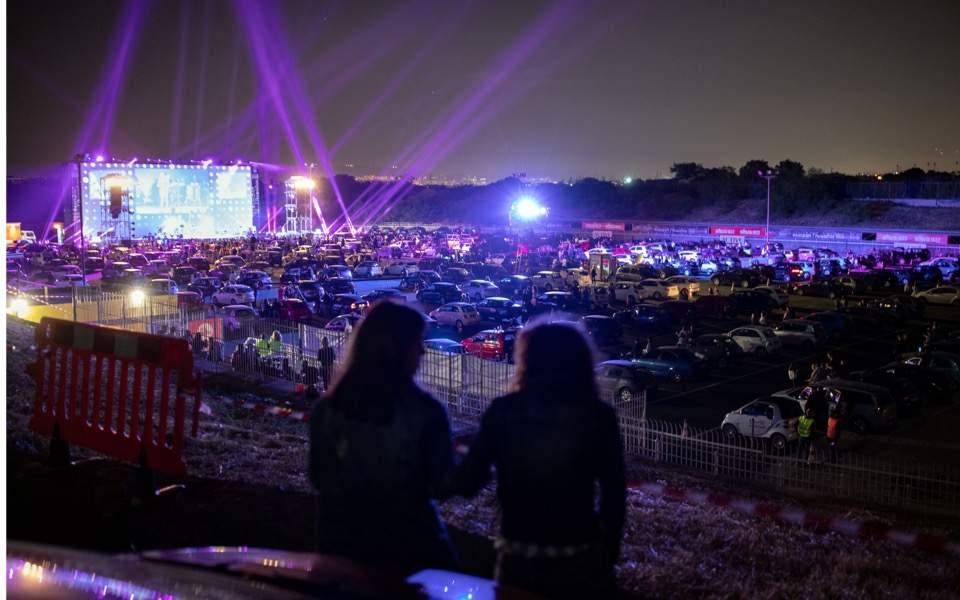drive-in-concert-glyfada
