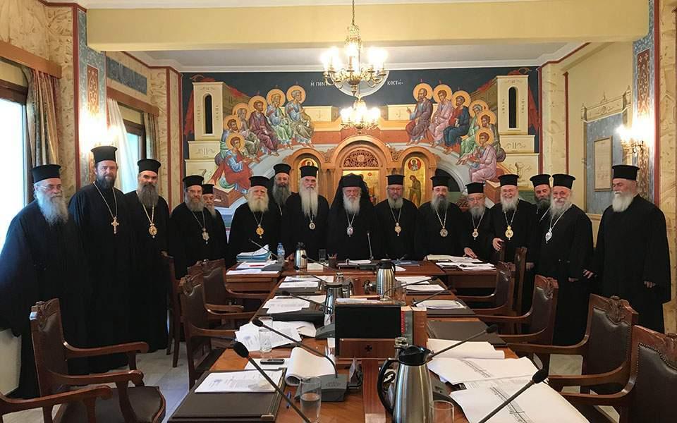 Holy Synod defends Holy Communion, decries yoga | Kathimerini