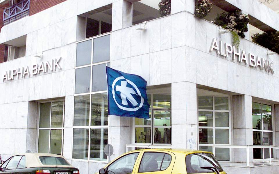 alpha_bank_branch_web