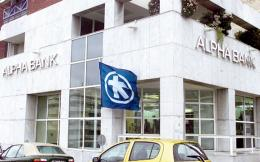 alpha_bank_branch_web
