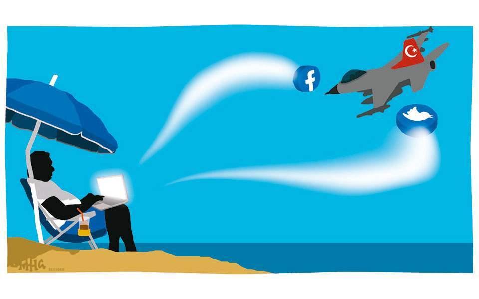 cartoon_web--3