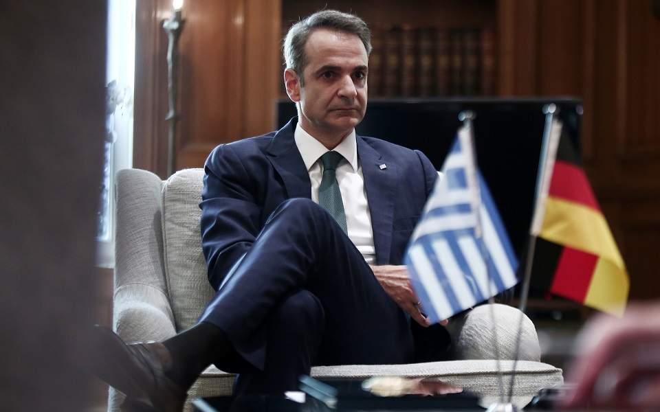 mitsotakis-serious