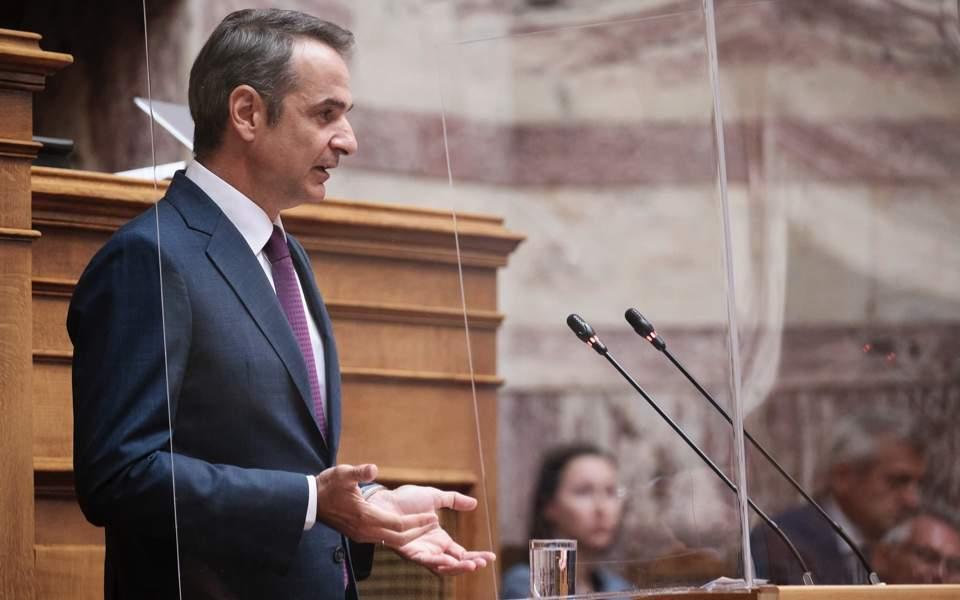 Recovery fund, Turkey top Greek PM's priorities, Costis P. Papadiochos | Kathimerini
