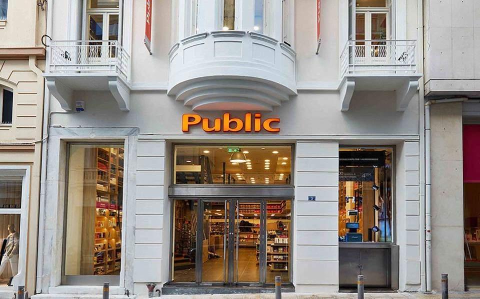 public_web