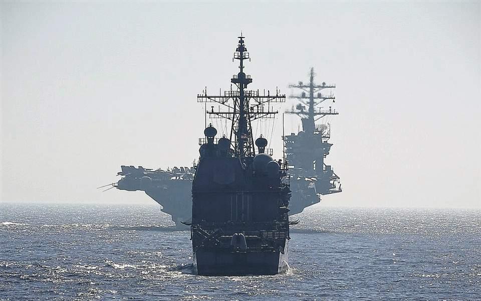us-ship